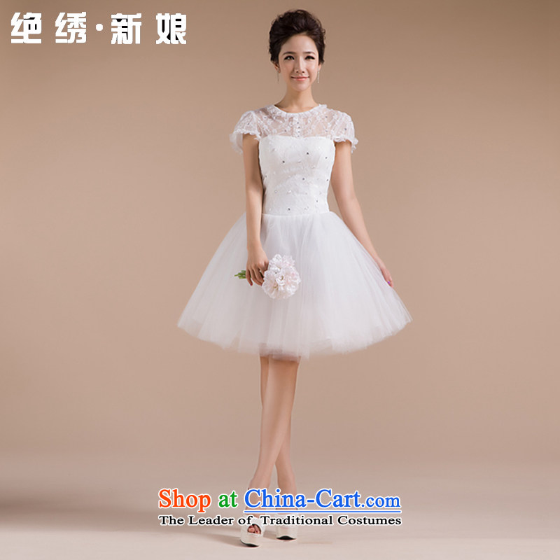 Embroidered is marriages bridesmaid short new stylish presided over a drink evening dress White?XL?Suzhou Shipment