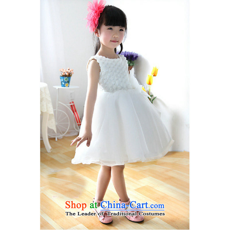 Optimize video upscale Korean girls princess skirt wedding ceremony children costumes bon bon skirt owara Flower Girls dress clothes t29 White 2 code
