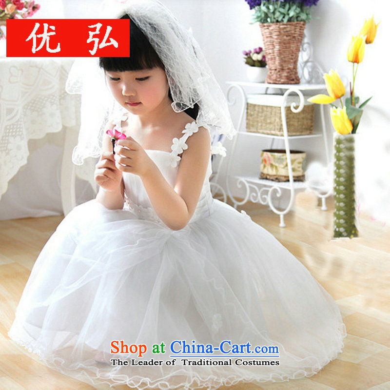 Optimize video girls dress skirt sleeveless slips snow white dress children will bon bon skirt Flower Girls White gauze skirt t28 White?4 code
