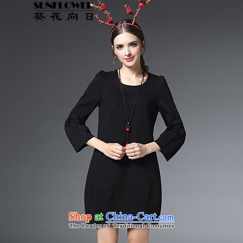 Sunflower Muko Couture fashion round-neck collar solid color loose version of the bubbling horn cuff long-sleeved apron skirt?51361?Black?XL