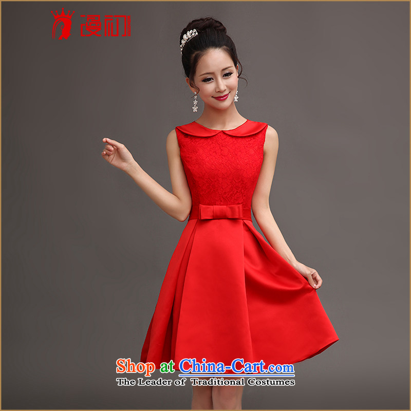 In the early 2015 new definition of the word shoulder lace evening dress short of small will dress red bridesmaid services red?S