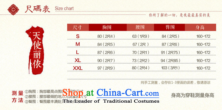 Tslyzm wedding dresses new 2015 autumn and winter crowsfoot qipao bride bows Services Red Dress Beveled Shoulder red wedding dress female red XL Photo, prices, brand platters! The elections are supplied in the national character of distribution, so action, buy now enjoy more preferential! As soon as possible.