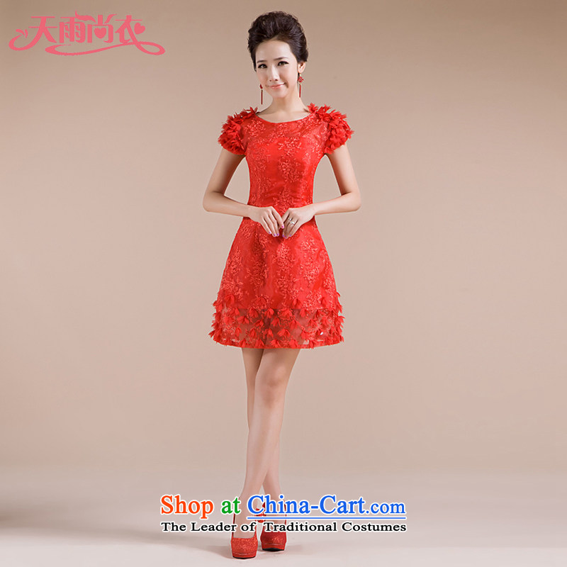 Rain-sang Yi marriages 2015 new stylish bows services red lace skirt Korean bridesmaid small dress LF108 RED�XL