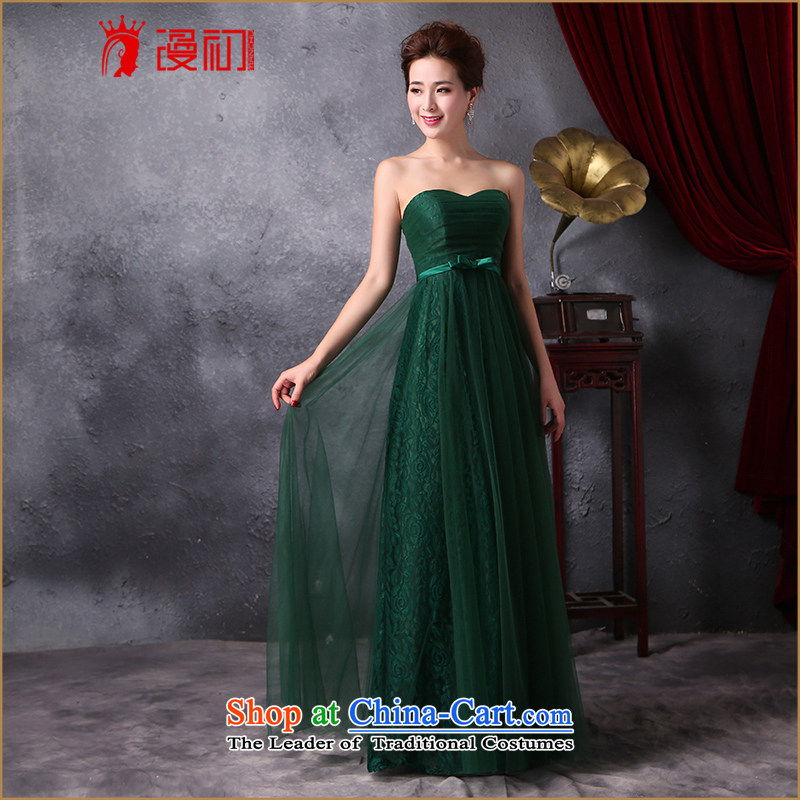 In the early 2015 new man wedding dress female Korean sleek thin graphics Sau San long evening dress winter dress dark green�M