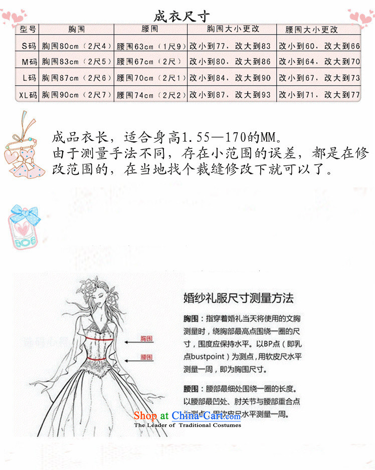 Optimize new stylish Hong-shoulders lace wedding dresses wedding service bridal XML0901 bows red S picture, prices, brand platters! The elections are supplied in the national character of distribution, so action, buy now enjoy more preferential! As soon as possible.