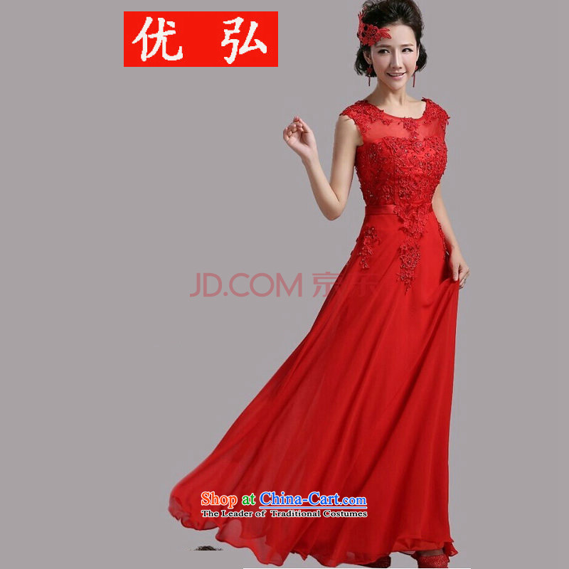 Optimize new stylish Hong-shoulders lace wedding dresses wedding service bridal XML0901 bows red?S