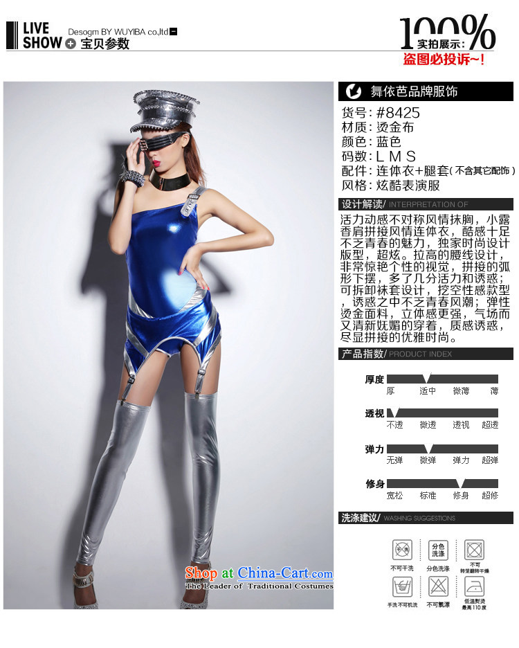 The new cool female warrior nightclubs 酒吧女 ds dance party costumes combination stage costumes performed services #8425 blue L larger picture, prices, brand platters! The elections are supplied in the national character of distribution, so action, buy now enjoy more preferential! As soon as possible.