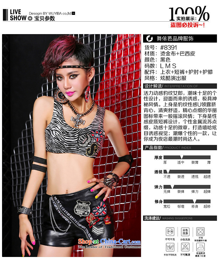 In accordance with the hip new dance modern jazz dance hip hop services 酒吧女 nightclubs ds costumes modern stage costumes #8391 black S smaller pictures, prices, brand platters! The elections are supplied in the national character of distribution, so action, buy now enjoy more preferential! As soon as possible.