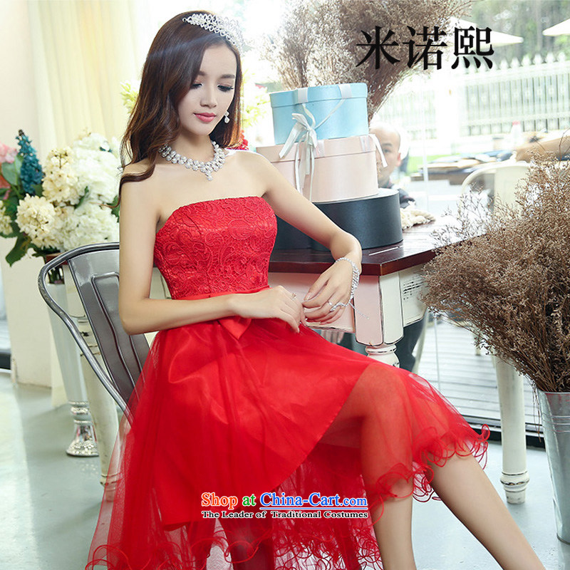 Mineau Hee-?2014 new dress kit installed wedding load Bridal Services two kits lace skirt the lift mast to dress skirt vocational kits red no shawl?XL