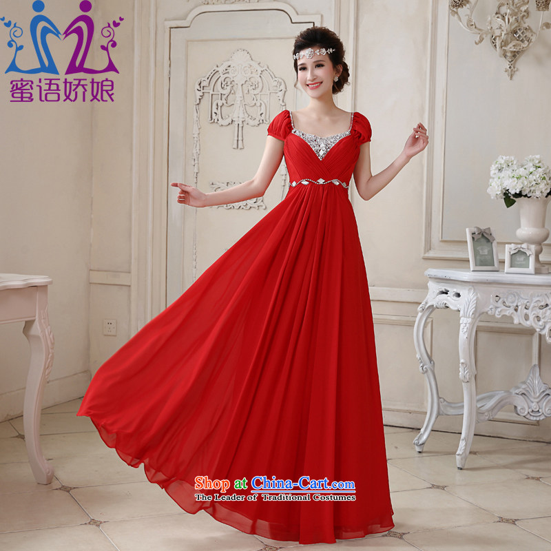 Talk to Her dress red long evening marriages bows services with a shoulder for maximum code field pregnant women dress Korean Top Loin of female replace door onto Red�XL