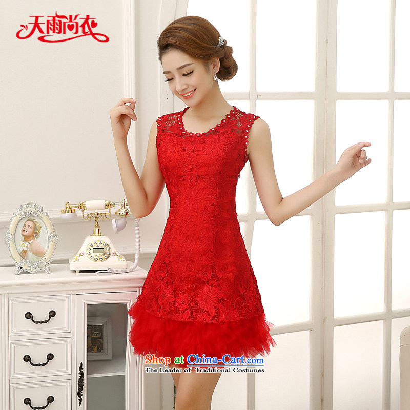 Rain-sang Yi marriages 2015 new women's wedding dresses and sexy lace diamond shoulders a yarn with short skirt princess dress LF197 RED?XXL