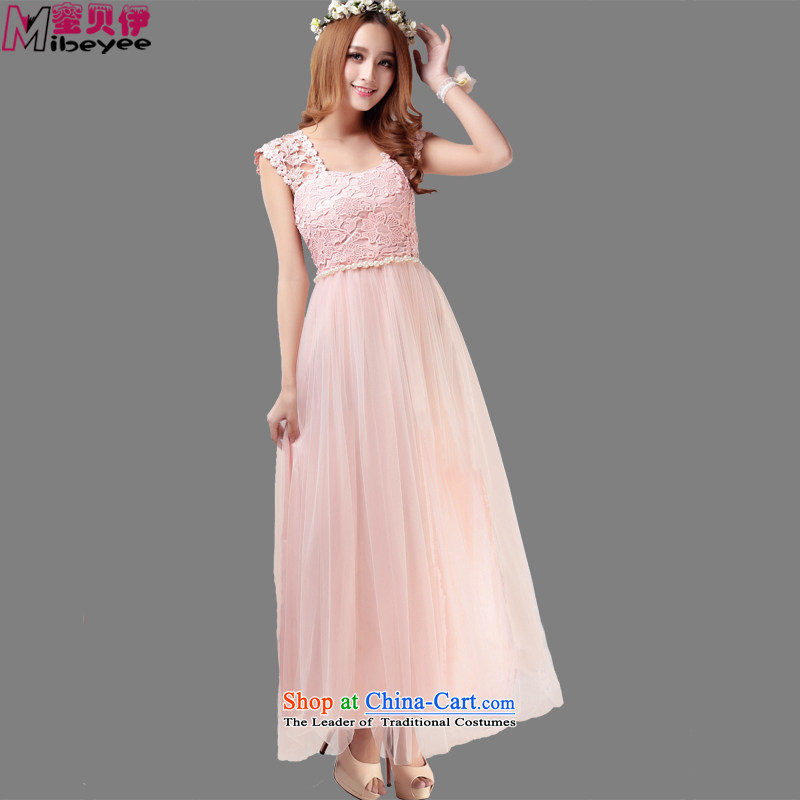 Honey bej new woven stretch of chain link fence high standing back under the silkscreen of Lei stitching vest long skirt dress evening dresses bridesmaid skirt bows are pink uniforms code