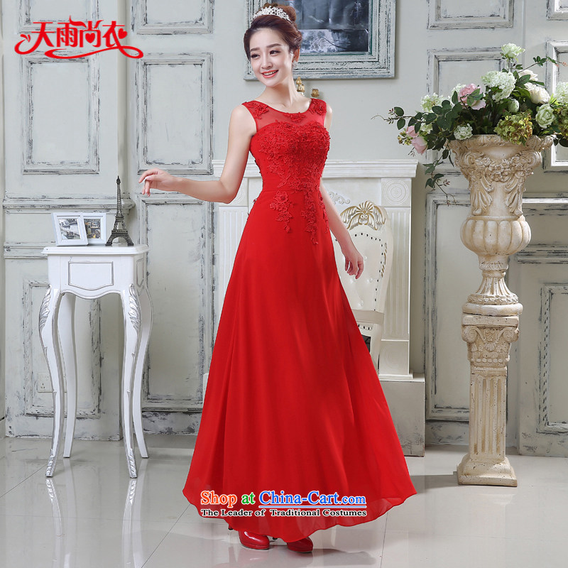Rain-sang Yi marriages 2015 new red wedding dresses long stylish elegance to align the service bows lace dresses LF206 RED?L