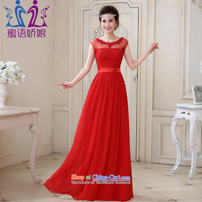 Talk to?a new 2015 Madame field package for long, shoulder marriages evening dresses red dress bows services bridesmaid dress red?XXL