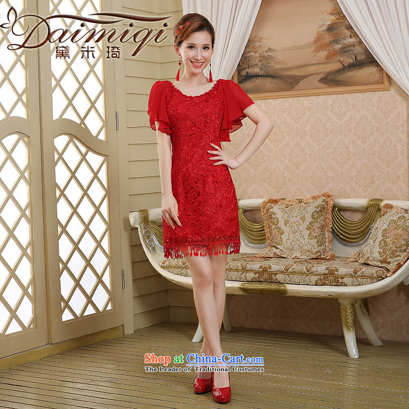Doi m Qi New 2014 wedding marriage lace short, red stylish wedding dresses Bridal Services bridal dress drink red?L