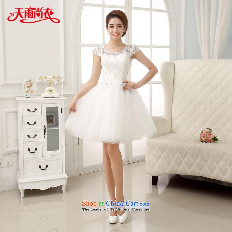 Rain was married new 2015 Yi Dress Short, Wedding Korean lace nail pearl white bon bon skirts Foutune of thin LF194 Video White?XL