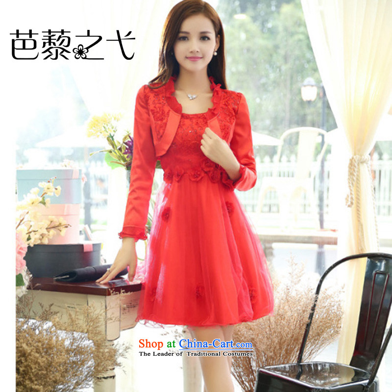 The magic of the Group and the?2014 New aristocratic small-long-sleeved Sau San A word wind dresses wedding dress two kits female autumn?9905D replacing?RED?M