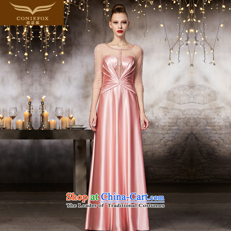 The kitsune high-end Custom Creative Pink dresses long evening dress banquet toasting champagne Sau San service bridal dresses bridesmaid services under the auspices of the annual session of 30830 dress tailored color picture