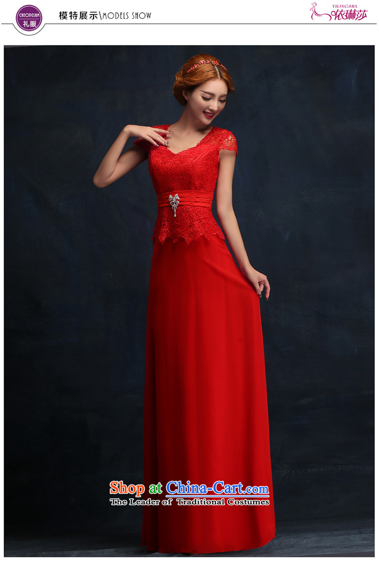 However Service Bridal Fashion 2015 Red Dress long word