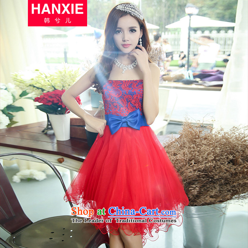 �The autumn wild, ZUOWEIBEINI 2014 temperament won multi-storey modern version of deduction of the waist perfect dress up chest, lace wedding dress red with blue�M