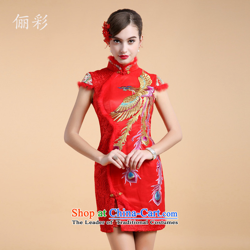 158 color duvet qipao short of winter lace wedding dresses services temperament red bows?M
