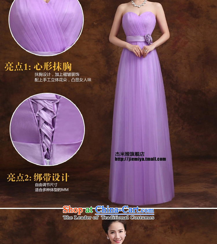 Jie mija bridesmaid service long 2015 new Korean purple shoulders bridesmaid mission then shoulder type straps sister skirt evening dress聽E聽XL Photo, prices, brand platters! The elections are supplied in the national character of distribution, so action, buy now enjoy more preferential! As soon as possible.