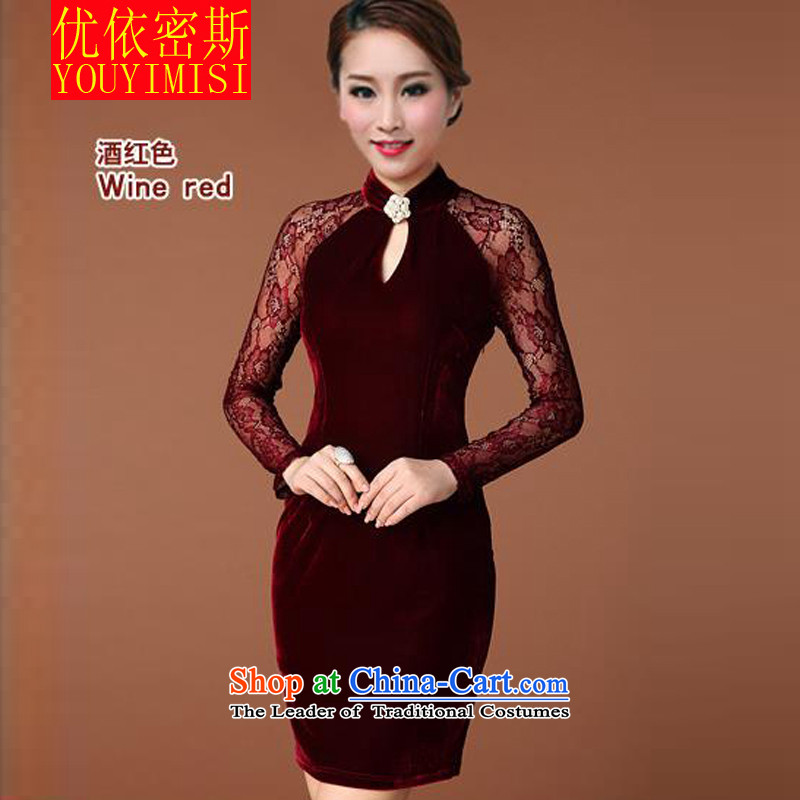 In accordance with the key, 2015 optimized for autumn and winter by the new Europe and aristocratic wind OL retro qipao lace spell receive waist dresses dark red聽S