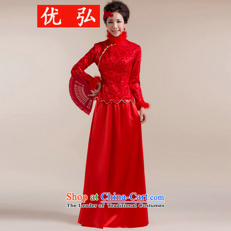 Optimize video for winter 2015 new autumn and winter cheongsam dress Gross Gross for cuff dot decorated under the aliasing dragging long skirt gx3102 red?XL