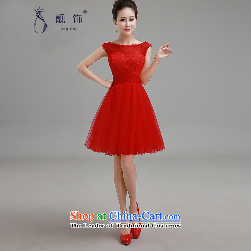 The new 2015 International Friendship short, Red Dress bride bows services advanced lace strap bridesmaid serving short skirt red short of small dress?S