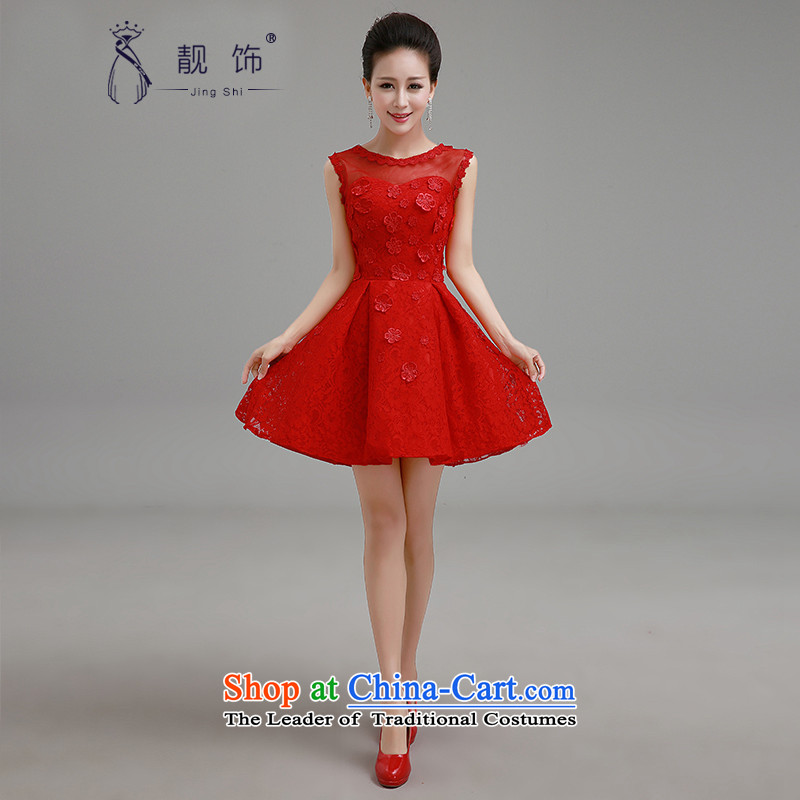 The new 2015 International Friendship a field, a small red shoulder short dress bride bows services lace short skirt bridesmaid services red聽S