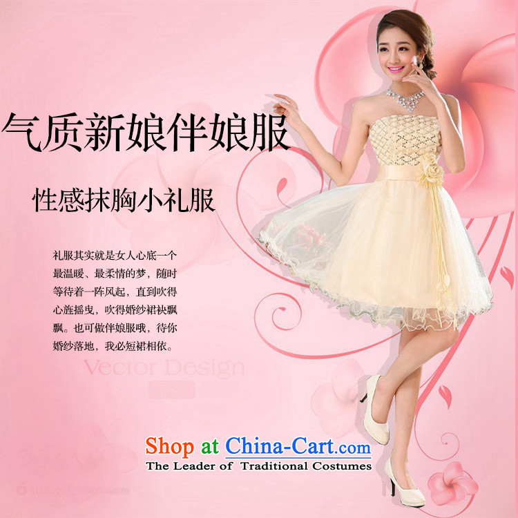 Kaki-hi-won The Princess Bride flowers anointed chest wedding dresses bridesmaid to serve the new 2015 autumn and winter X003 Red L picture, prices, brand platters! The elections are supplied in the national character of distribution, so action, buy now enjoy more preferential! As soon as possible.