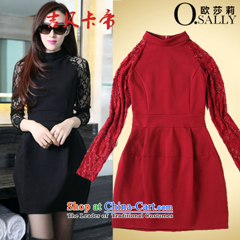 Gibez card in Dili 650# Spring Bud lace long-sleeved gown skirt Foutune of Sau San aristocratic dresses female BOURDEAUX?XL