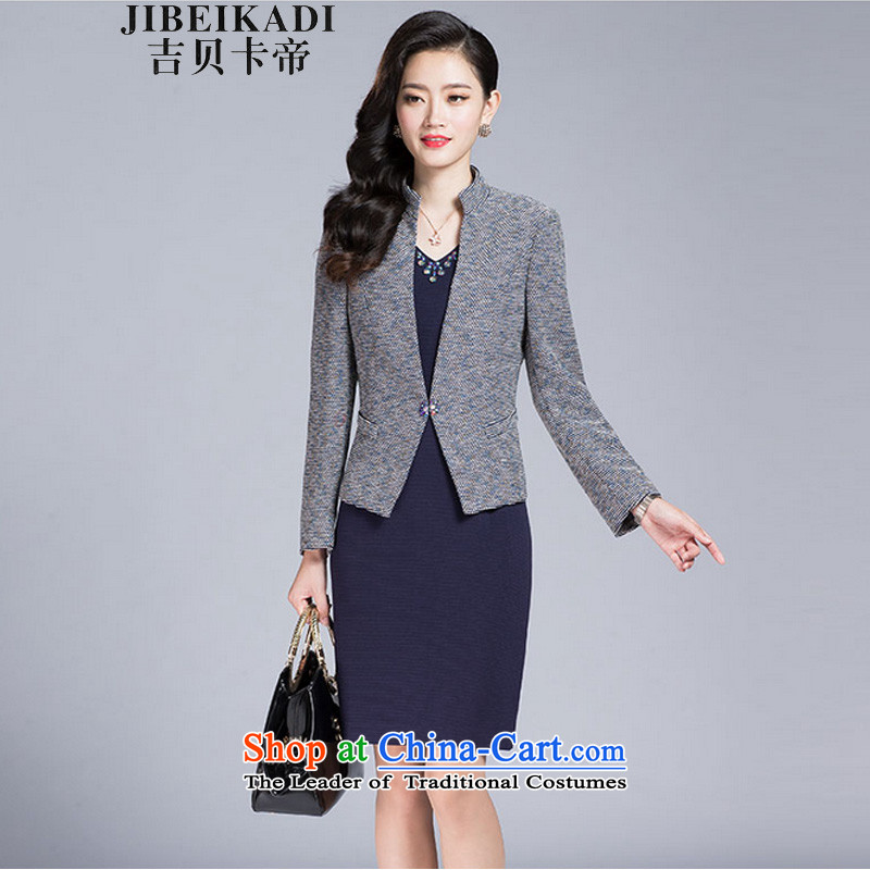 Gibez Card Dili Gibez Card 2015 kit skirt the autumn of 2015, new women's wedding dresses two kits dresses autumn long-sleeved navy?M