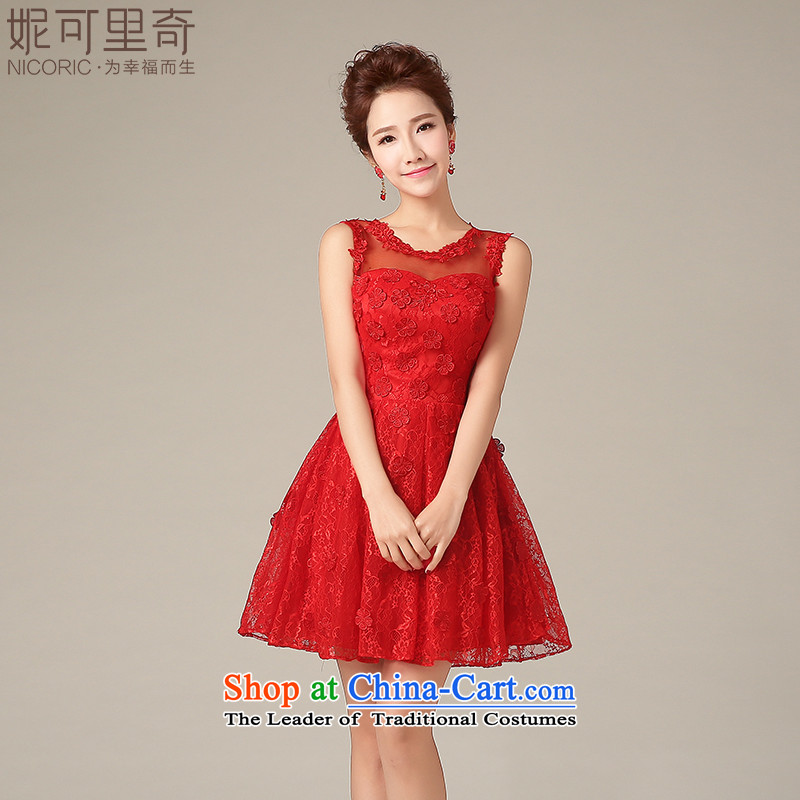 However Service 201 stylish new bride winter lace shoulders bows services red, banquet evening dresses female red?XXL_72 Sau San-hour_