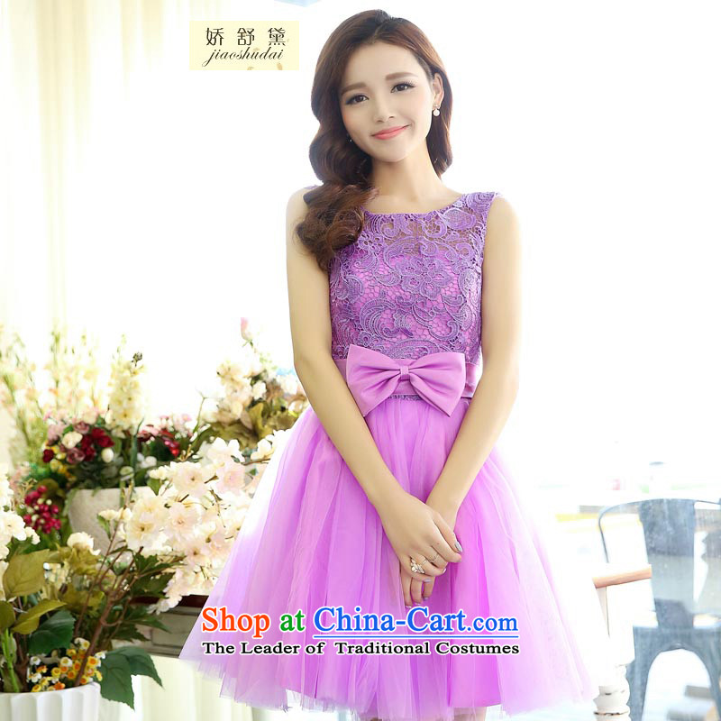 To Doi Shu 2015 new bride red lace wedding dress marriage small short of qipao bows services bridesmaids purple?S