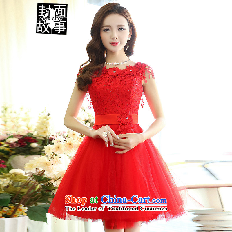 Cover Story 2015 Korean three-dimensional flower-married women back inside the skirt back door bows dress skirt wedding dress bridesmaid female red XL