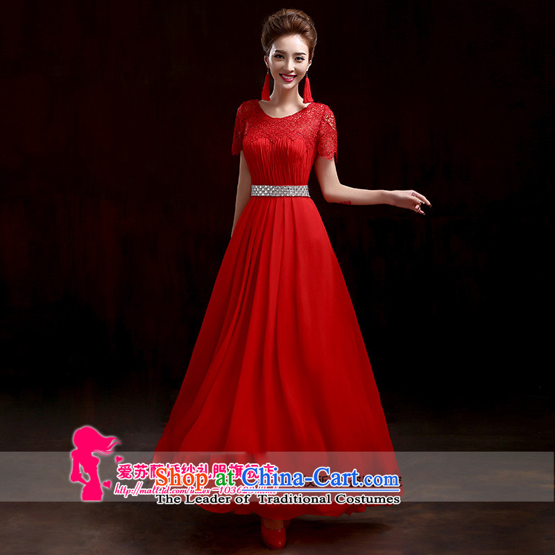 However Service Bridal Fashion 2015 new Korean wiping the long red marriage chest Top Loin of spring and autumn evening dresses red?XXL
