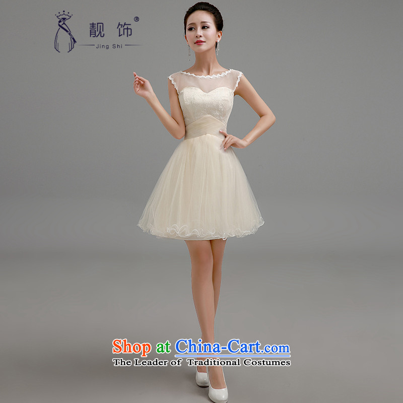 The new 2015 International Friendship bridesmaid dress champagne color buds mesh yarn short skirts bon bon skirt straps small dress sister skirt bridesmaid serving champagne color to contact Customer Service
