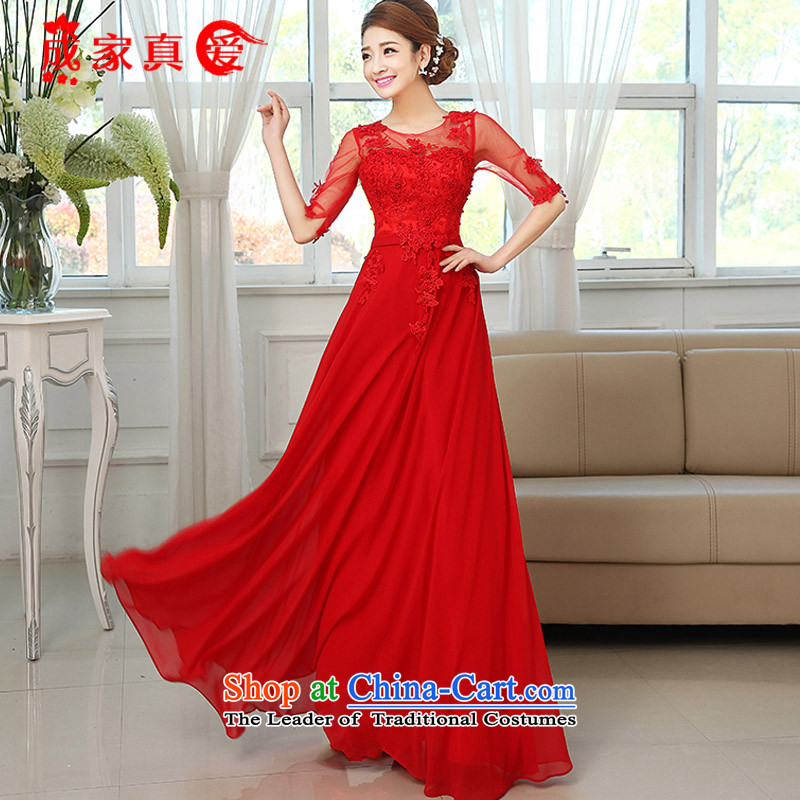 The knot true love bows services 2014 new bride wedding dresses red long marriages bridesmaid services, cuff dress winter meat after the toner color has a cuff聽M