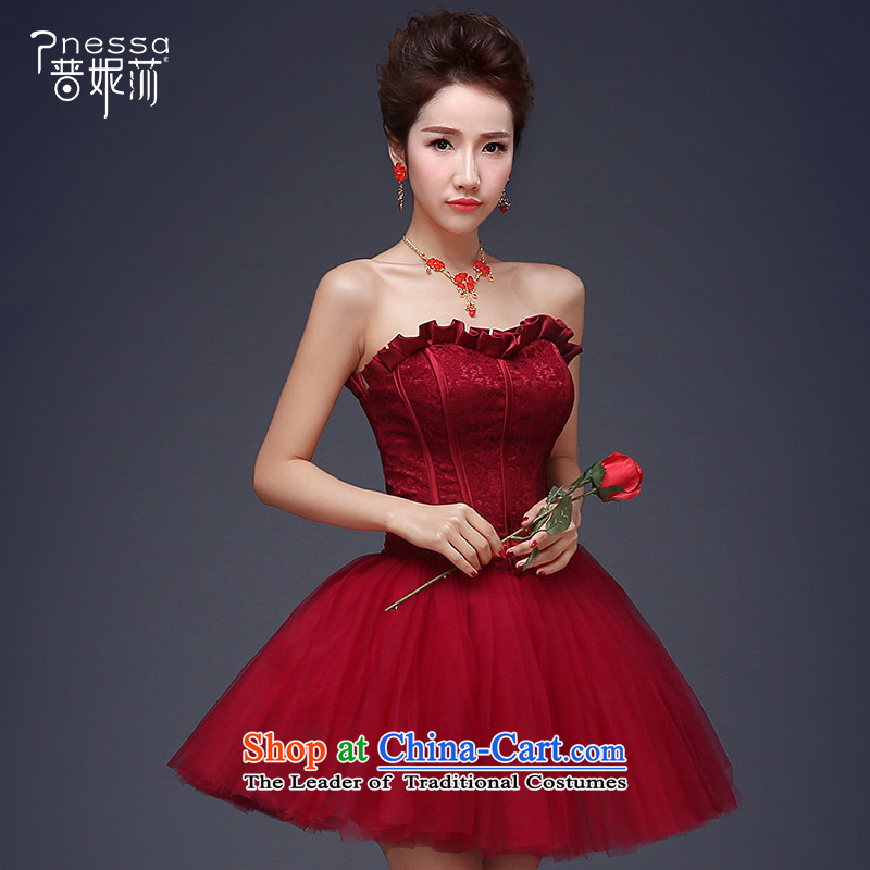The Republika Srpska divas personality 2015 Autumn new ball reception evening dress short, wipe the chest bon bon skirt small gatherings at the annual meeting of the dresses reception evening dresses wine red dress?L