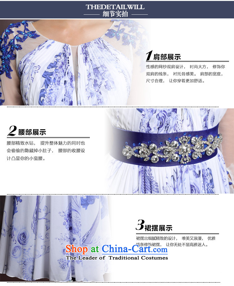 Doris Qi evening dresses spring 2015 China wind Mudan stamp long skirt presided over a long-sleeved blue dress White M picture, prices, brand platters! The elections are supplied in the national character of distribution, so action, buy now enjoy more preferential! As soon as possible.