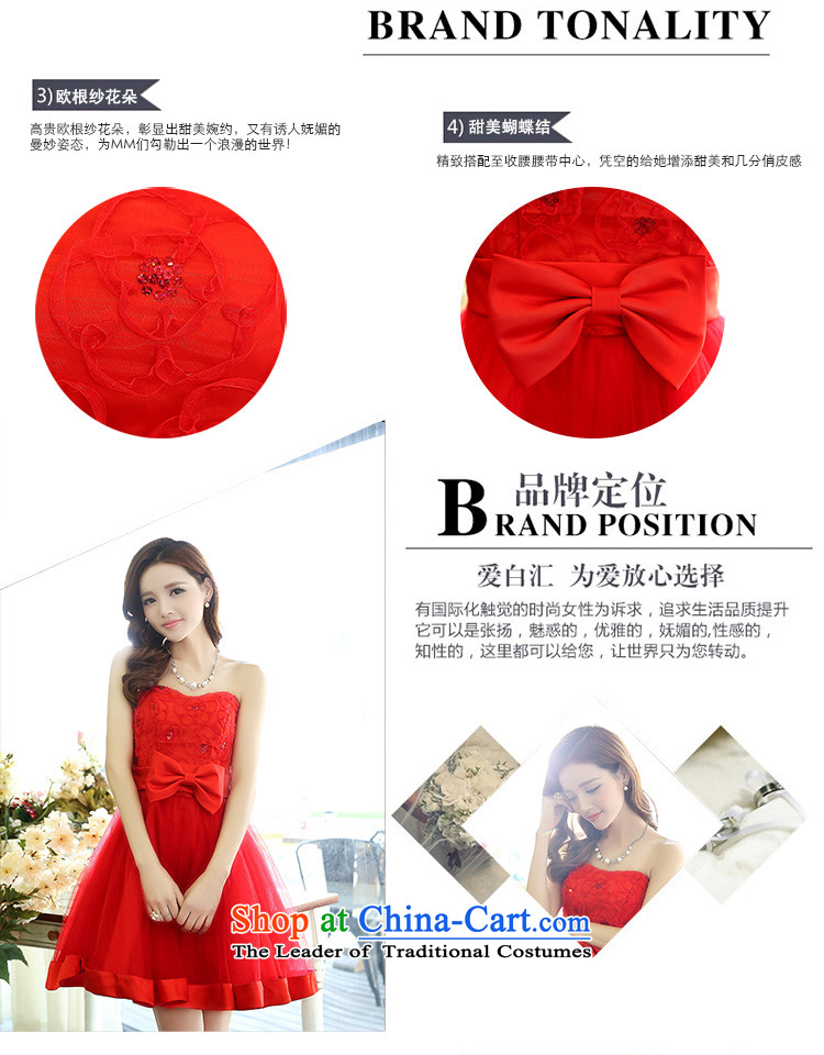 The United States welcomes thespring and summer of 2015, the new bride with a couplet anointed chest bon bon dresses wedding dresses 1519 RedXXL picture, prices, brand platters! The elections are supplied in the national character of distribution, so action, buy now enjoy more preferential! As soon as possible.