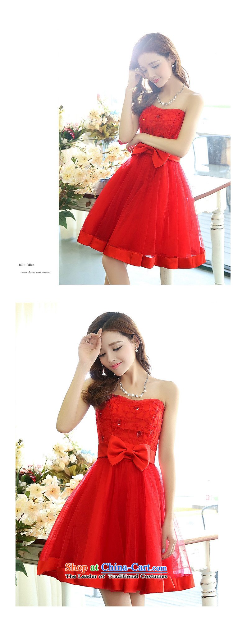The United States welcomes the聽spring and summer of 2015, the new bride with a couplet anointed chest bon bon dresses wedding dresses 1519 Red聽XXL picture, prices, brand platters! The elections are supplied in the national character of distribution, so action, buy now enjoy more preferential! As soon as possible.