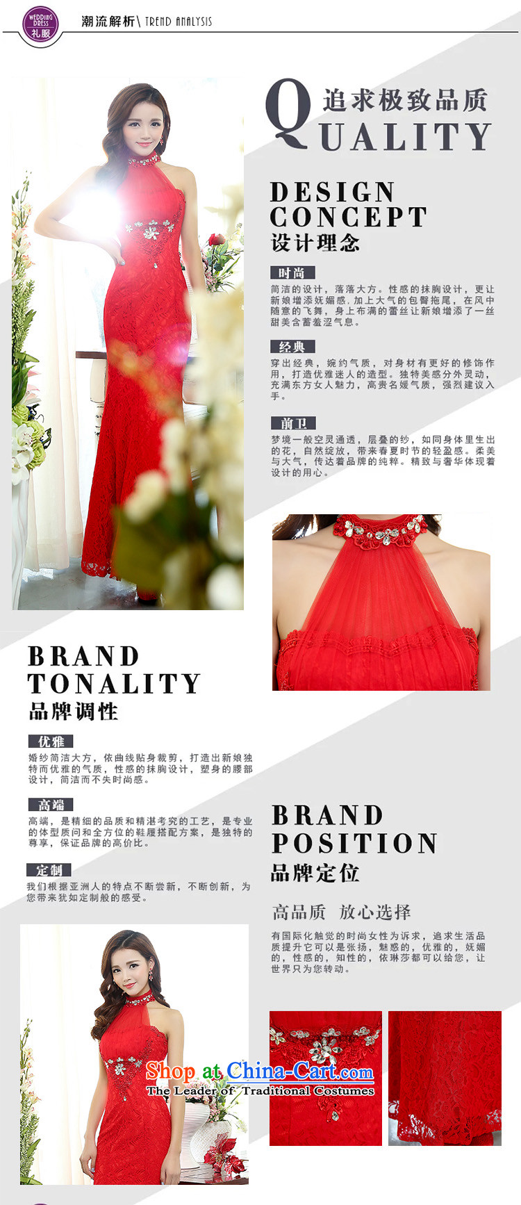 The United States welcomes the new 2015 Nga highstreet OSCE chairmanship of Windsor root dinner dance dress wedding dresses bride dress 1513 Red S picture, prices, brand platters! The elections are supplied in the national character of distribution, so action, buy now enjoy more preferential! As soon as possible.