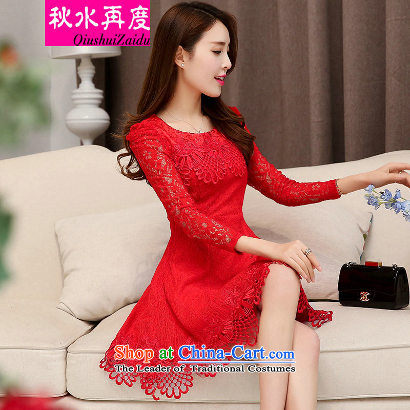 Again dress 1525/ RED�XL