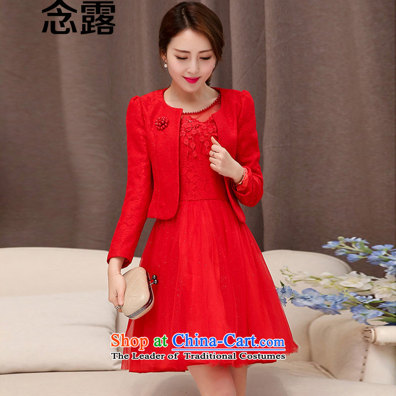 Mindful that the spring 2015 terrace new Korean small jacket married women Sau San bridesmaid dinner will be small dress lace dresses two-piece set with solid red dress vest?L