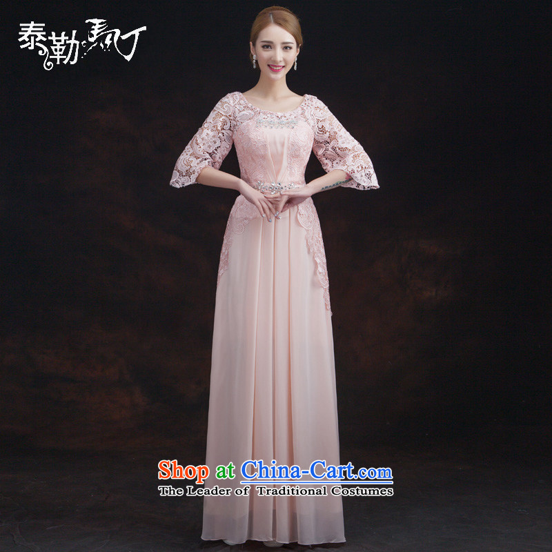 Martin Taylor multi-color new bride wedding dresses in long-sleeved round-neck collar lace bows annual service banquet evening dresses pink?M