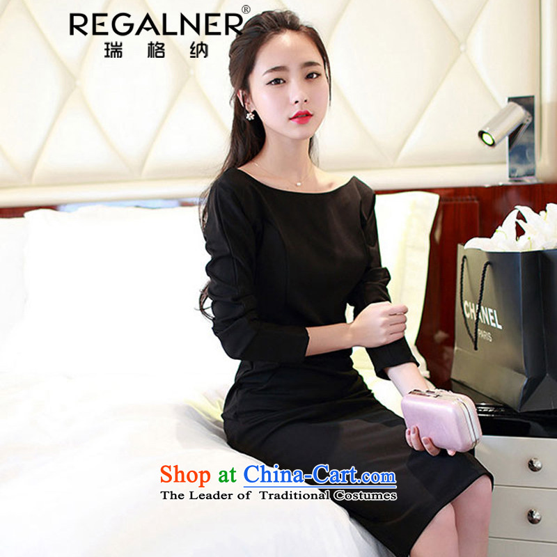 Rui, 2015 Fall/Winter Collections Of new women's sense of the word for the aristocratic Sau San temperament and sexy night long-sleeved blouses and dresses dress long skirt green�M