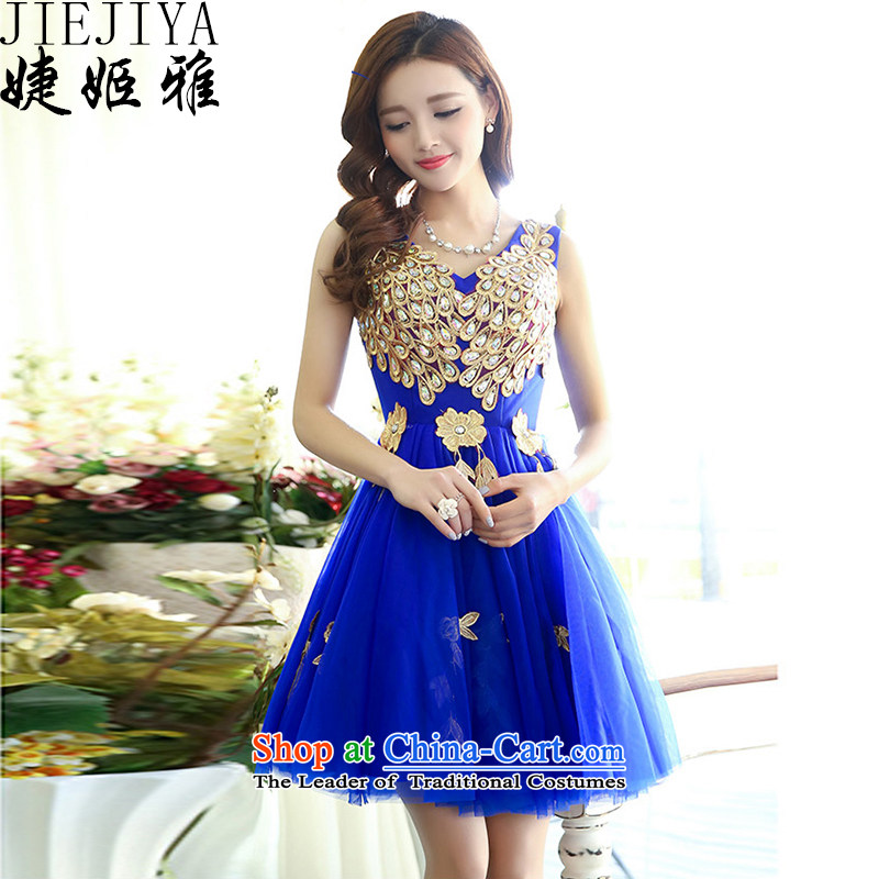 Suu Kyi Nga dresses involving dresses spring 2015 new v-neck temperament of a peacock figure marriages bows service_ bridesmaid wedding dresses evening performances blue?S