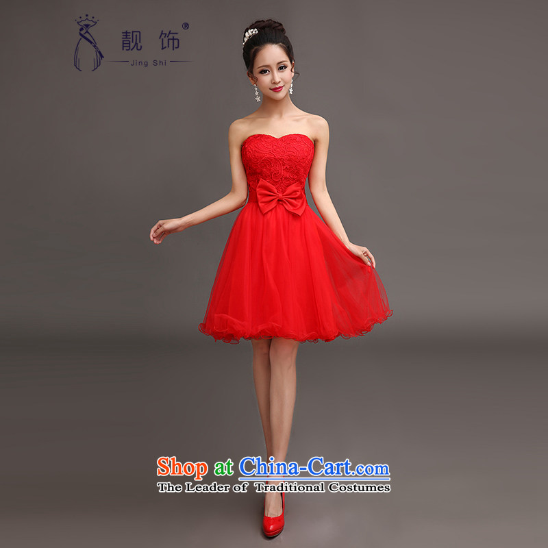 ?The new 2015 International Friendship short, Red Dress bridal dresses toasting champagne small strap to red?L
